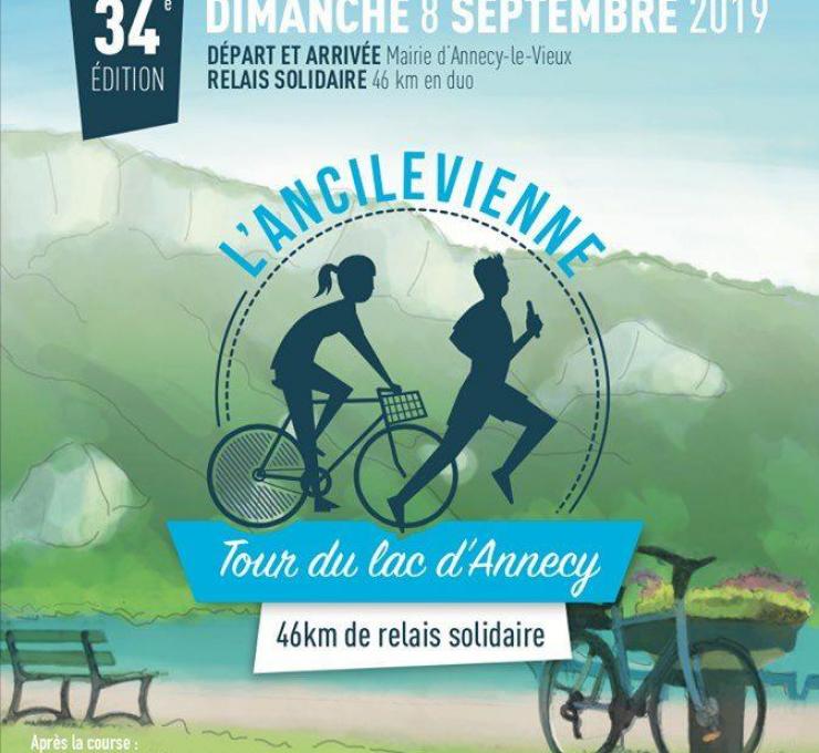 34ème édition de l'Ancilevienne à Annecy